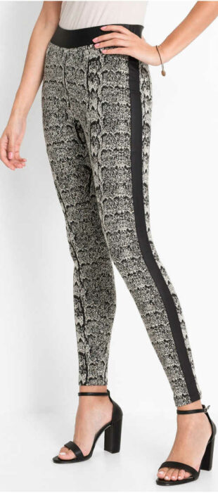 Piękne legginsy w zwierzęcy print